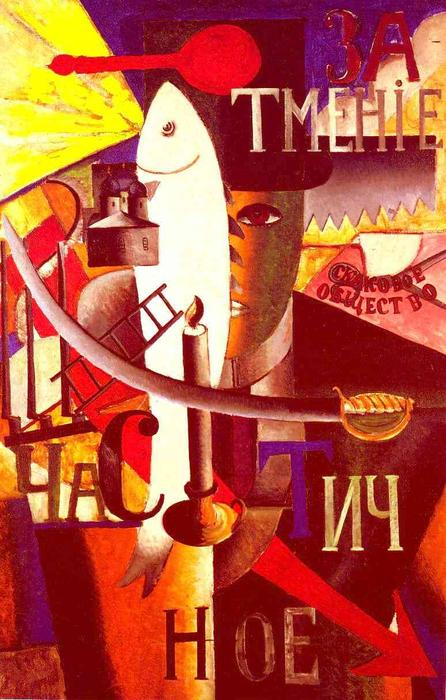 famous painting Engländer in Moskau of Kazimir Severinovich Malevich
